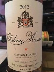2012 Gaston Hochar Chateau Musar Rose - Lebanon